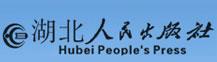 湖北人民出版社有限公司