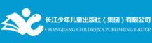 长江少年儿童出版社集团